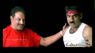 Amma Nanna O Tamil Ammayi - ravi teja intro scene