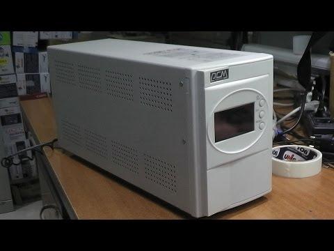 Не включается. ИБП (UPS) PowerCom Smart King SMK-800A