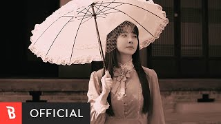 [M/V] Han Lee Jae(한이재) - Knock Knock Knock(누구없나요)(Prod. by 영탁)(Feat. 정동원)