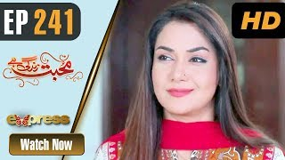 Pakistani Drama | Mohabbat Zindagi Hai - Episode 241 | Express Entertainment Dramas | Madiha