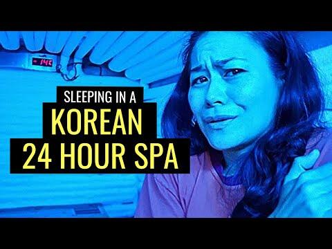 BATHHOUSES IN SEOUL   찜질방 My Fave JJIMJILBANG