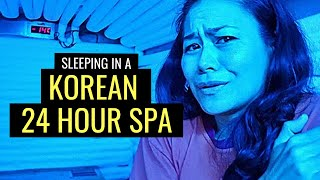 JJIMJILBANGS IN KOREA | 찜질방 My Fave SPA in SEOUL