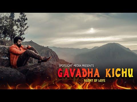 கவத கிச்சு |  gavadha kichu | baduga love failure song | spotlight media | senthamizh cinemas mp3