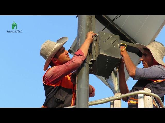 انارة مخيم المقاومة و مخيم قرة كوبري بالطاقة الشمسية