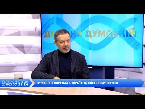 DumskayaTV: День на Думській. Олександр Захаров, 16.11.2018