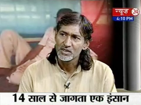This Delhi man has not slept for last 14 years