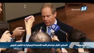 اجتماع طارئ لمجلس الأمن لمناقشة عمليات الإبادة الجماعية في حلب