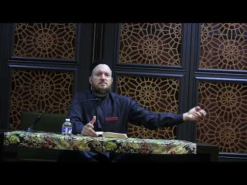 Touring the Gardens of the Righteous | Shaykh Jihad Brown (Part 23)
