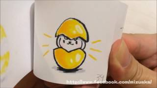 Flipbook - Egg.