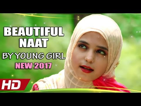 BEAUTIFUL NAAT BY YOUNG GIRL - HALEEMA SARWAR - KAR DE KARAM RAB SAIYAN HAMD - OFFICIAL HD VIDEO