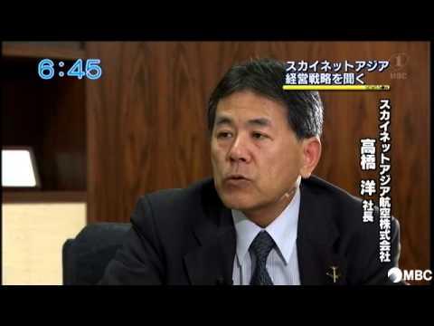 MBCテレビ「MBCニューズナウ」のシリーズ「この人に聞く」 2013年3月27放送.