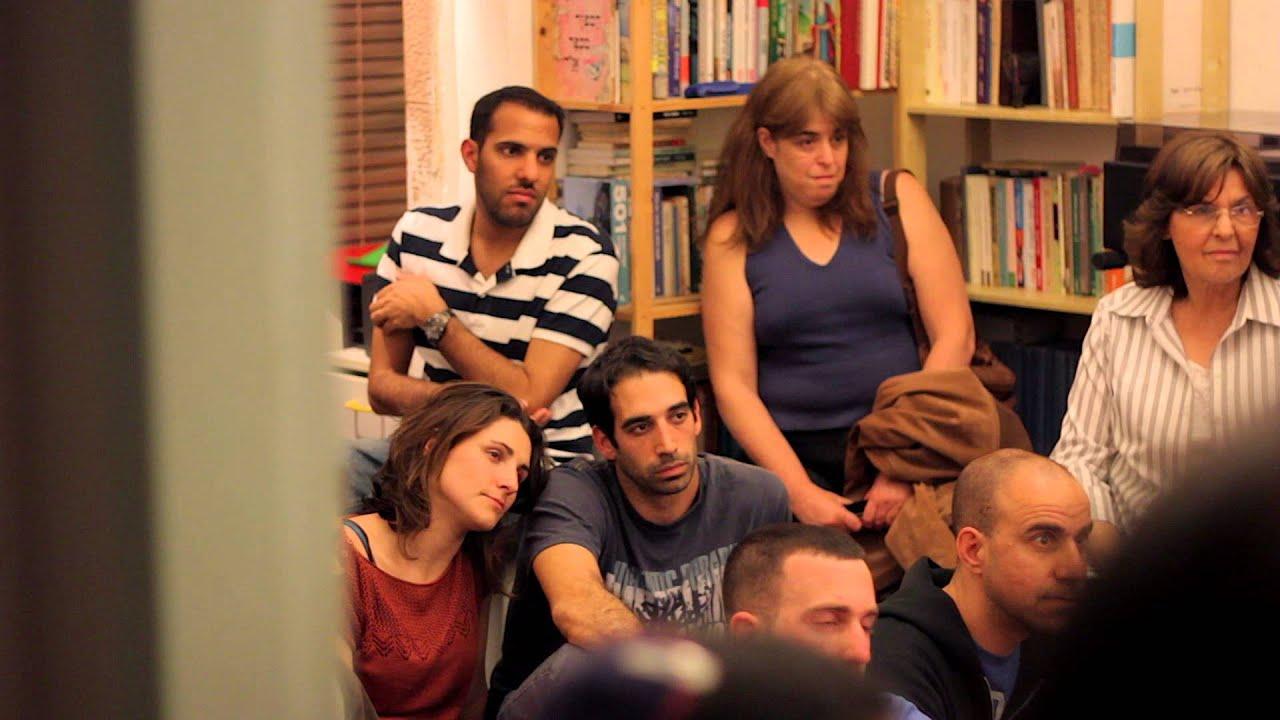 Israel irenstein dating