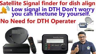 satellite signal finder for dish align (Hindi)