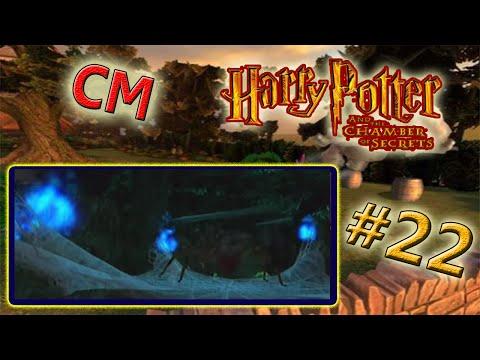 (PS2) Harry Potter e la Camera dei Segreti - Parte 22 - Ancora la foresta