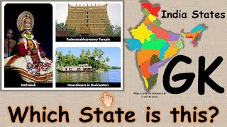 GK Quiz: Name Indian State - Part 1 | GK Questions on India States screenshot 3
