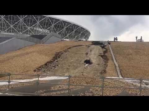 Стадион Арена Волгоград опять смыло дождём
