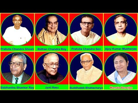 WEST BENGAL CHIEF MINISTERS | CM LIST | WEST BENGAL