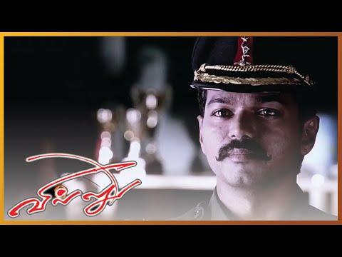 Download Villu Tamil  Movie   Vijay   Nayanthara   Vadivelu