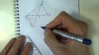 Геометрия, Атанасян, задача 106