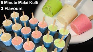 5 minute Matka Malai Kulfi Ice cream 3 Different Flavours Homemade Kulfi by (HUMA IN THE KITCHEN)