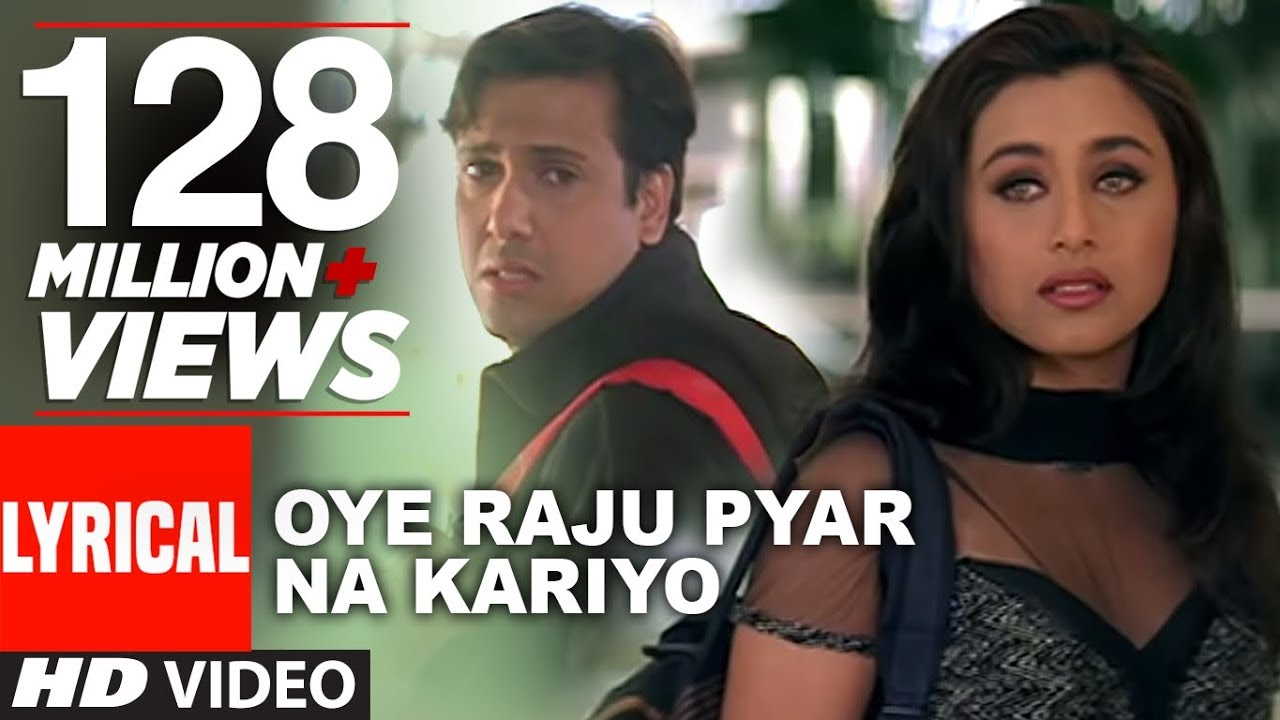 hadh kardi aapne hindi movie mp3 songs free download