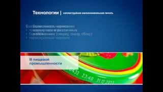 AO VESNET - маркировочное оборудование (принтеры).mp4(АО VESNET - Единственный, официальный дистрибьютор мирового лидера по производству маркировочного оборудован..., 2012-05-22T05:58:51.000Z)