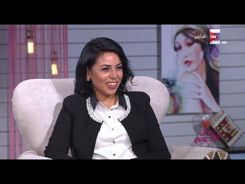 لأول مرة حوار خاص مع الفنان أحمد التهامي وزوجته .. في ست الحسن  - 15:20-2017 / 11 / 23