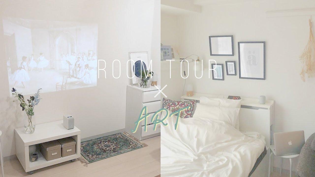 【ルームツアー】アートや本好きの収納上手な一人暮らしお部屋紹介/短焦点のプロジェクター /1K8.5畳/Room tour