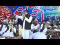 Waqar umar dangraj  2019 new nat