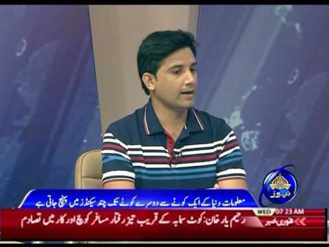 Asad Ali TV Live Interview @ PTV News