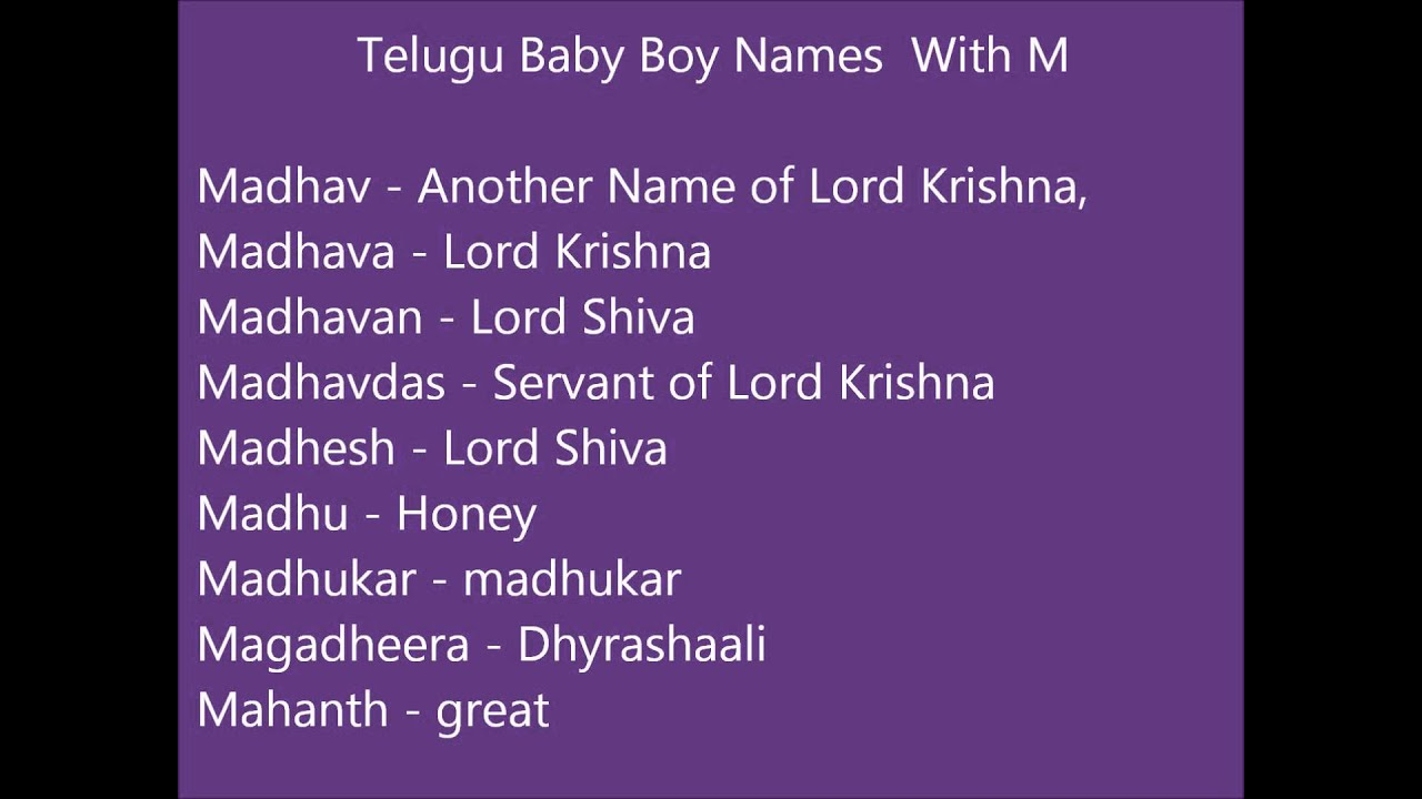 Biblical baby boy names starting with d
