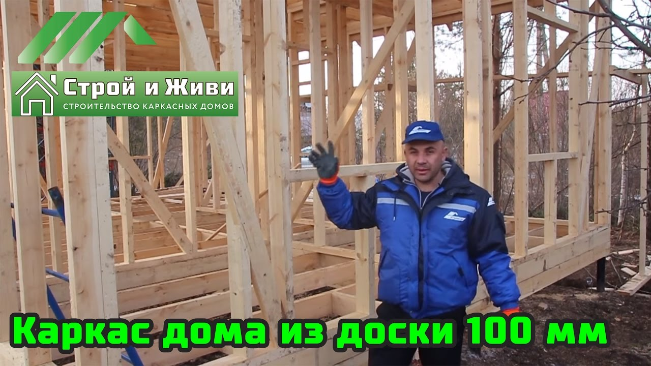 Предлагаем купить дом в Бресте. Литвины. - YouTube