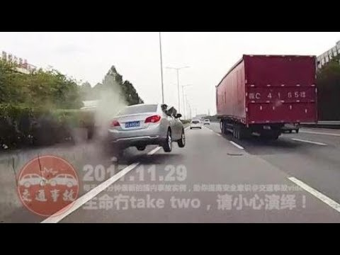 China traffic accidents daily collection 20171129