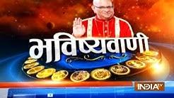 Bhavishyavani | 27th August, 2017 ( full )