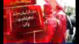 Lahore Blast Amer Soharwardi