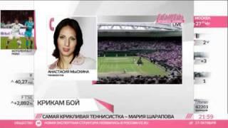 Марии Шараповой запретят кричать