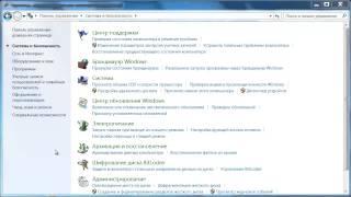 как отключить контроль учётных записей Windows 7