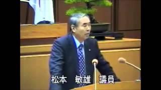 大宮の無所属議員の発言を執拗に妨害する浦和の民主党と自民党議員