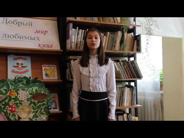 Изображение предпросмотра прочтения – КсенияЩепкова читает произведение «Топи да болота...» С.А.Есенина