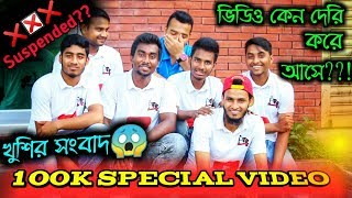 দেশী CID বাংলা | 100K Special Video | Family Entertainment bd | Comedy Video Online | Desi Cid
