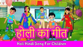 Holi Song Hindi | Holi Festival 2020 Song | Holi Song For Kids | Pebbles Hindi