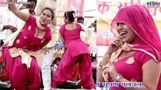 नई स्टेज नृत्य #Gaal गुलाबी गर्म शराबी #RC उपाध्याय #Haryanvi नवीनतम गाने के 2018 # केशु हरियाणवी