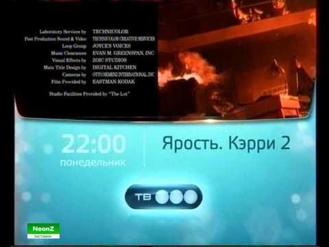 Смена логотипа ТВ3