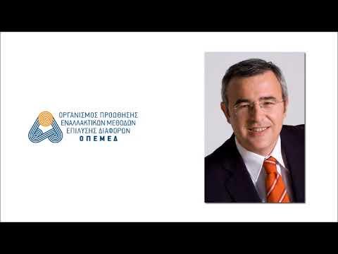 Real News Radio εκ. Γ. Κακούση Δ. Πετρόπουλου 14/1/18 συνέντευξη κ. Νικόλα Κανελλόπουλου, Γ.Γ ΟΠΕΜΕΔ