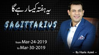 Sagittarius Weekly Horoscope from Sunday 24th March to Saturday 30th March 2019 thumbnail