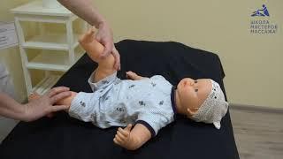 Детский массаж и гармоничное развитие ребенка