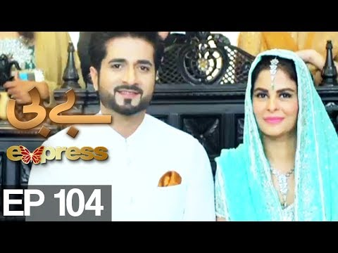 BABY - Episode 104 | Express Entertainment Drama | Behroz Sabzwari, Anzela Abbasi, Sabahat Bukhari