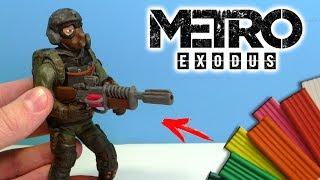 МЕТРО ИСХОД - Лепим Артема из пластилина | METRO EXODUS