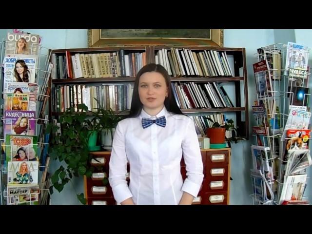 Изображение предпросмотра прочтения – НатальяКараваева читает произведение «Тучкины штучки» В.В.Маяковского