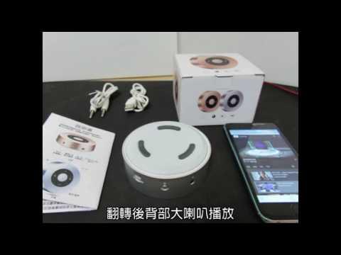 NCC BSMI 認證►觸控藍芽喇叭 重低音 藍芽音箱 UPAL 藍芽音響 無線喇叭 免持通話 可插卡  藍芽音響